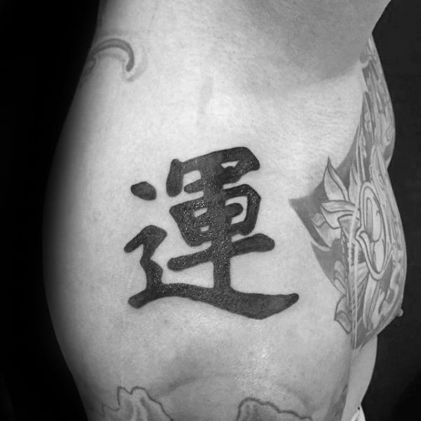 Solid Black Ink Shoulder Chinese Symbol Tattoos For Males