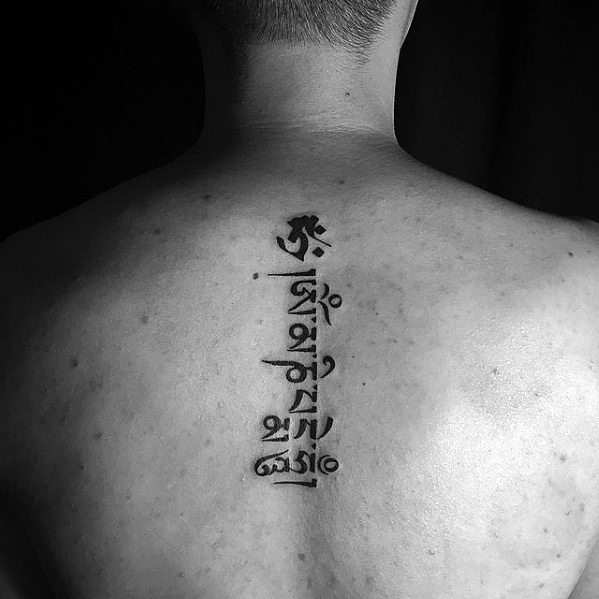 Spine Back Male Sanskrit Tattoo