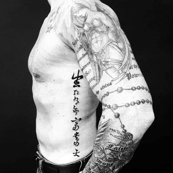 Straight Line Chinese Text Mens Rib Side Tattoos