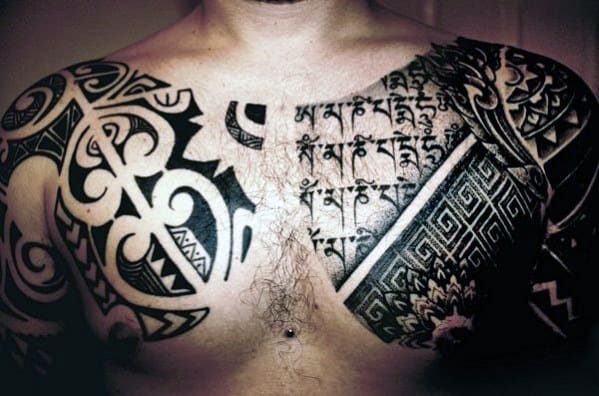 Tattoos For Men's Chest