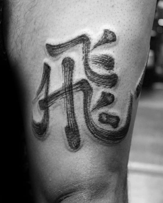 Thigh Paint Brush Stroke Chinese Symbol Tattoo Designs For Guys