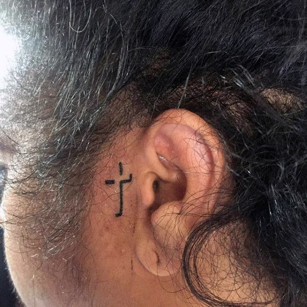 Tiny Simple Christian Negative Space Cross Mens Head Tattoo