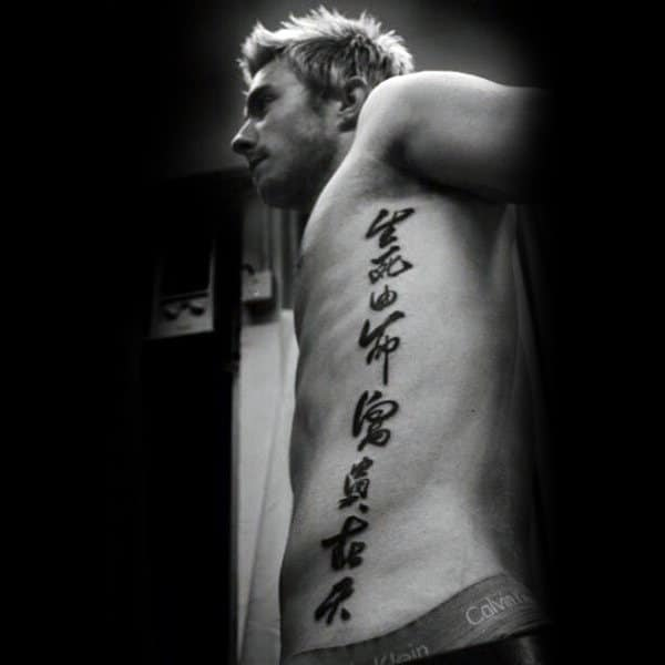 Traditional Chinese Rib Cage Side Text Tattoo For Men