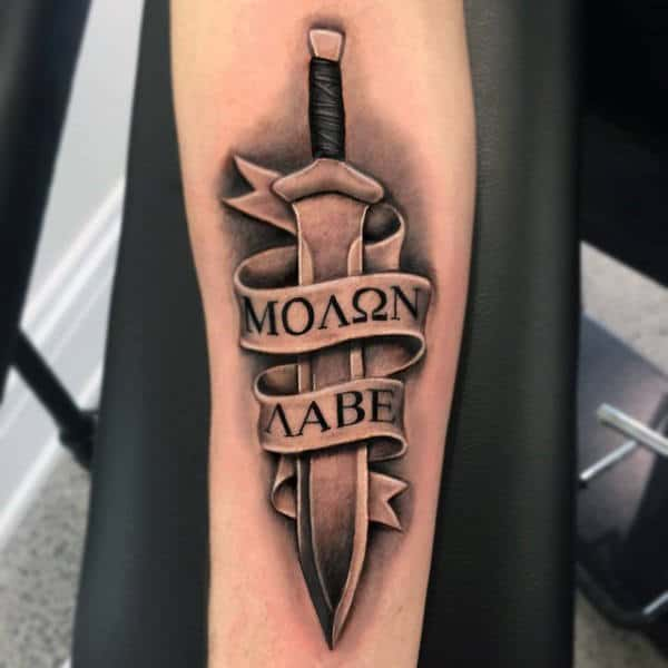 Tribal Sword Tattoo For Men