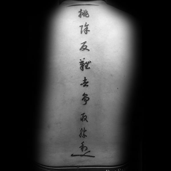 Unique Mens Chinese Symbol Tattoos On Spine