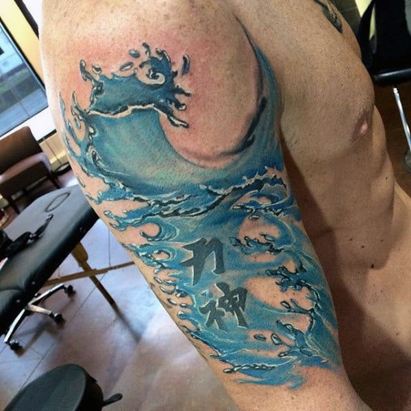 Upper Arm Guys Blue Water Tattoo