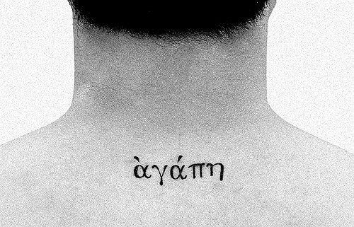 Upper Back Small Agape Mens Tattoo Ideas