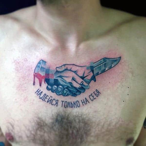 Upper Chest Handsake Quote Mens Pixel Tattoo Ideas