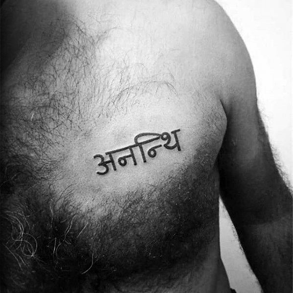 Upper Chest Small Sanskrit Tattoos For Men