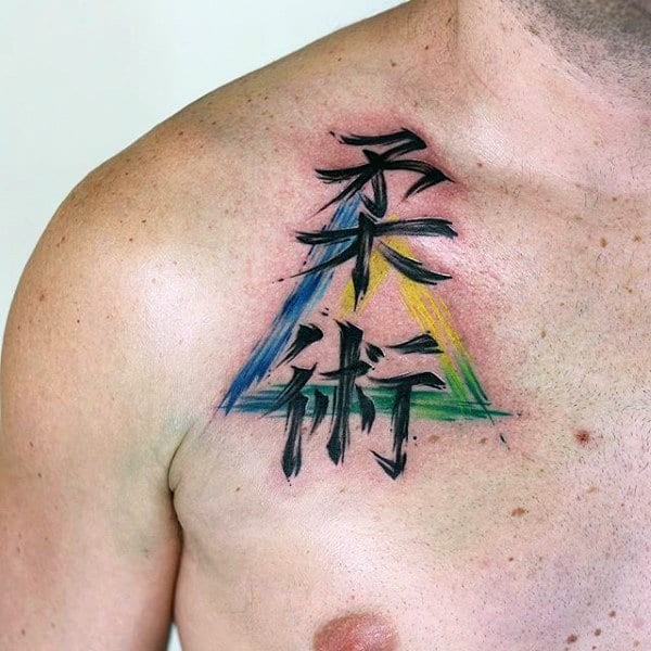 Watercolor Triangle Mens Jiu Jitsu Lettering Upper Chest Tattoos