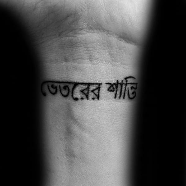 Wrist Sanskrit Tattoos Men