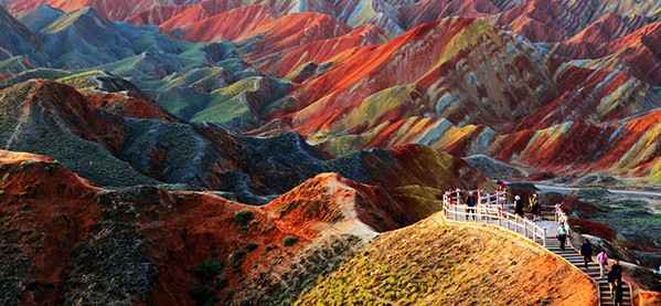 Zyhagye Danxia Landform China